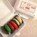 Ji Xiang Confectionery (Everton Park)