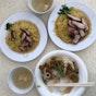 Zhong Yu Yuan Wei Wanton Noodle (Tiong Bahru Market)