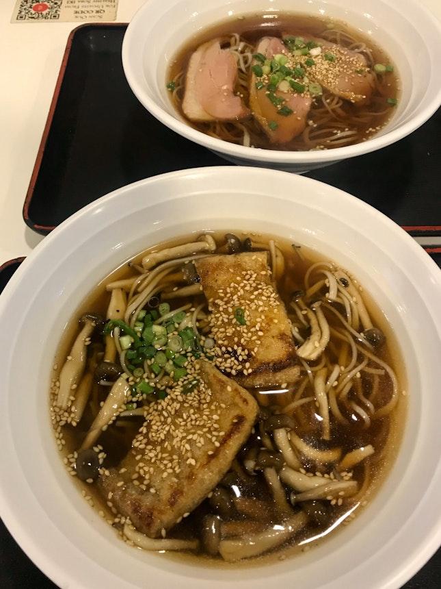 Mushroom Soba ($12)
