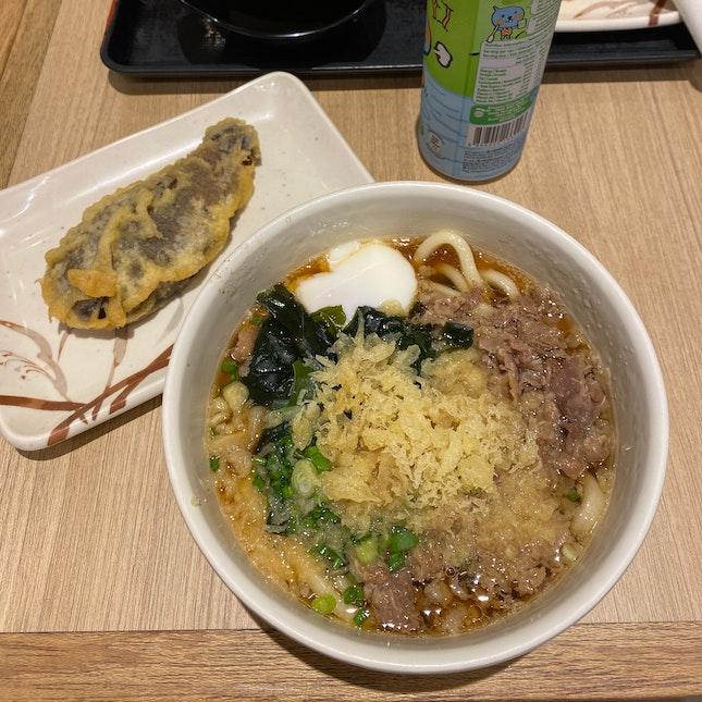 Set: Beef Sanuki Egg Udon ($11.60) + Tempura Eggplant ($1.20) + Drink ($2)