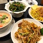 Nakhon Kitchen (Holland Village)