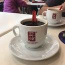 Coffee O Kosong