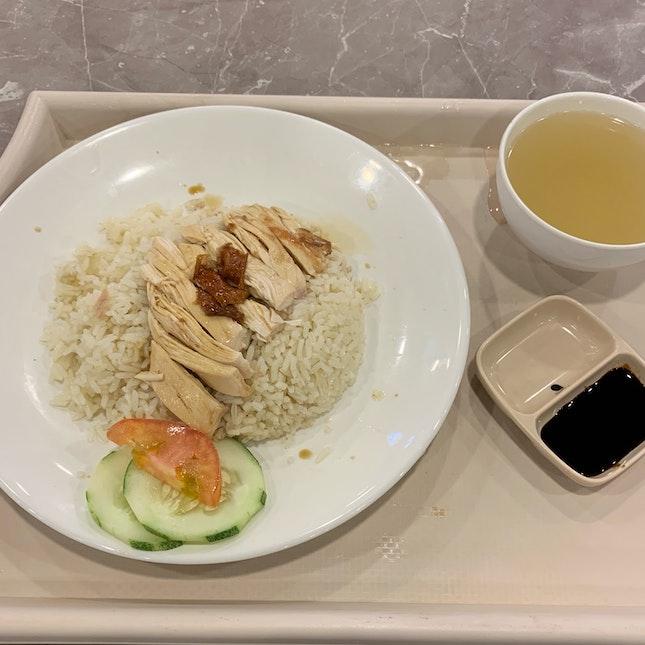 Roasted Chicken Rice