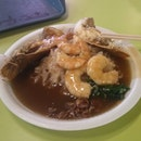 Tuck Kee (Ipoh) Sah Hor Fun (Hong Lim Market & Food Centre)