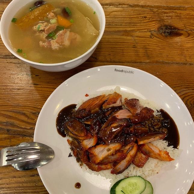 Roast Meat Rice