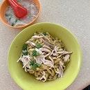 Shredded Chicken & Fish Dumpling Noodles