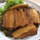 Pork Belly With Preserved Vege