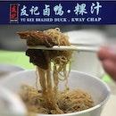 Braised Duck Noodle