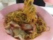Tian Xiang Wanton Noodles