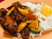 Sweet And Sour Pork Rice