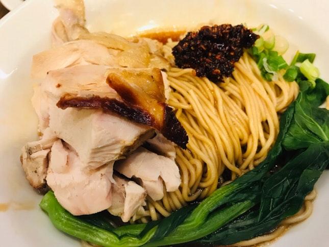 Roasted Chicken La Mian