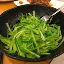 Green Dragon Vegetable w Dried Shrimps