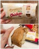 McDonald's @ Tampines Mart