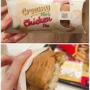 Creamy Chicken Herb Pie