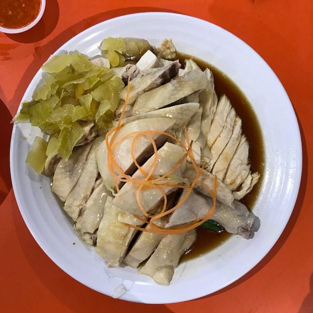Hainanese Chicken (Half)