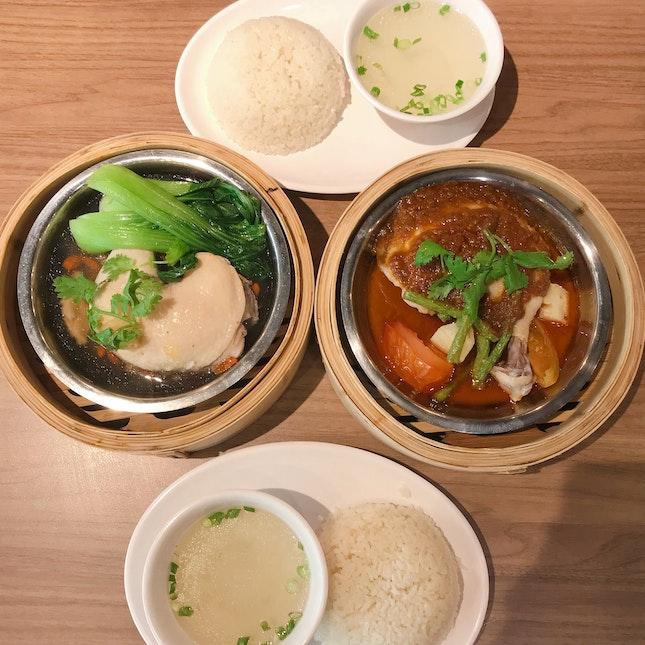 Dang Gui • Assam Chicken Set