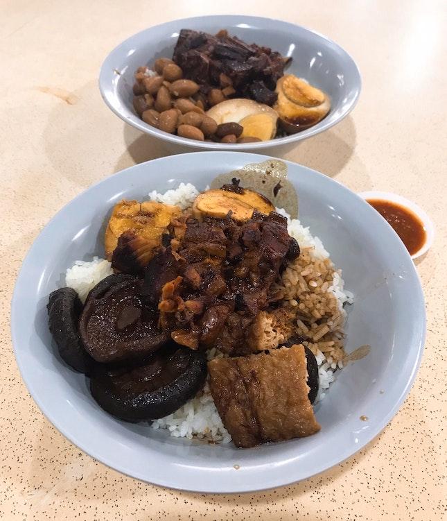 Braised Pork Rice 卤肉饭
