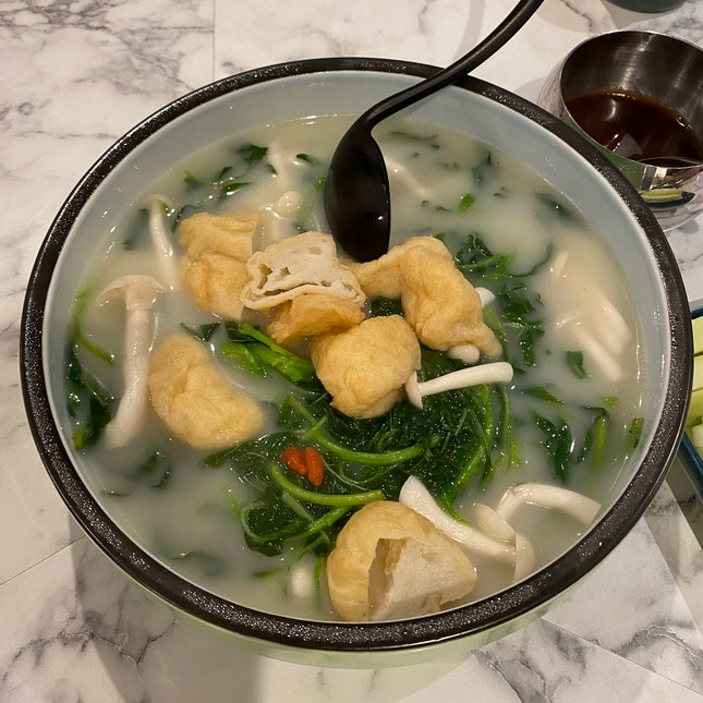 Poached Chinese Spinach w/ Fish Beancurd