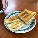 Crispy Kaya Toast