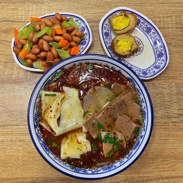 Mala Beef Noodles Set