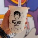 Purple Rice Yogurt ($4.30)