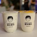 Lychee Yogurt
