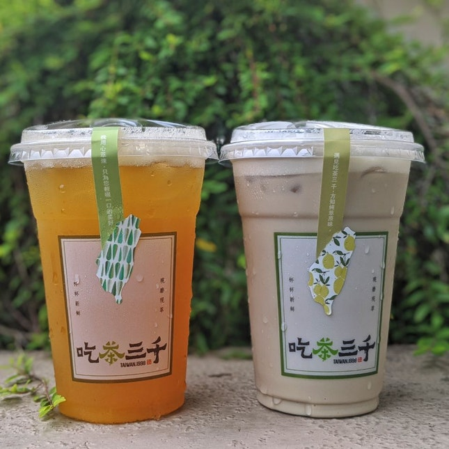 Dong Ding Fresh Milk Oolong & Oolong Osmanthus With Mango