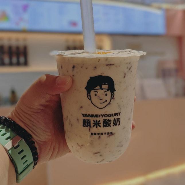 Haw Purple Rice Yogurt