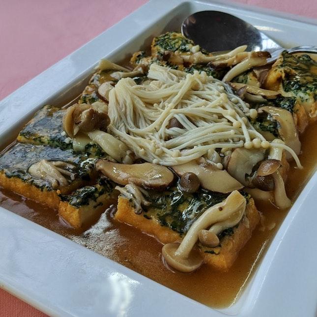 Jade Tofu