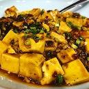 I love a good mapo tofu!
