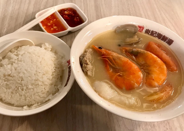 Dory Seafood Soup with Rice  $8.80