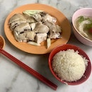 雞飯 Chicken Rice  $11
