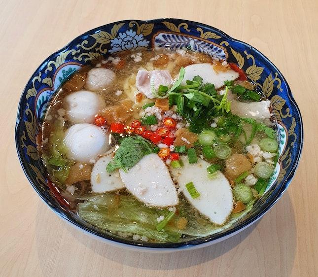 魚圓肉脞麵湯  $5.50