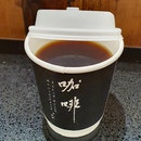 Filter Coffee  $7.50