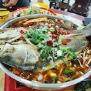 重庆烤鱼 Chongqing Grilled Fish