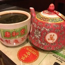 Hoong Woh Tong 康和堂 (Lavender)