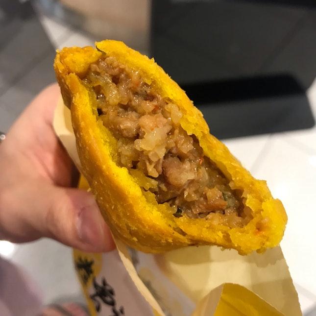 Hainanese Curry O