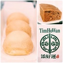 After dinner at Tsuta, I decided to tar pau (pack) my favourites from Tim Ho Wan, located at Tai Seng too.