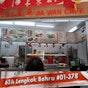 Jia Wan Cafe