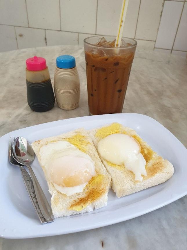 Ipoh White Coffee &  Dan Zhi