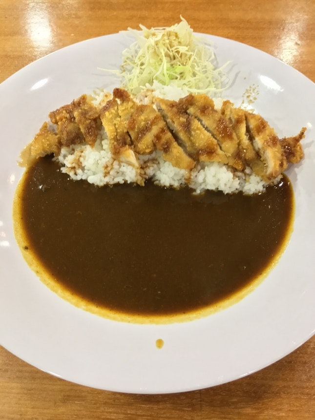 Japanese Chicken Cutlet Curry With Rice