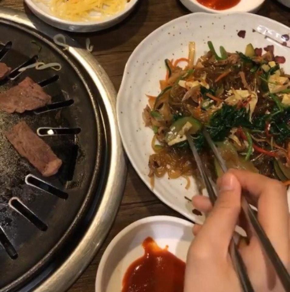 Gum Gang Won Korean Fusion Restaurant