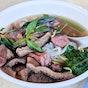 Thaksin Beef Noodle (Seah Im Food Centre)