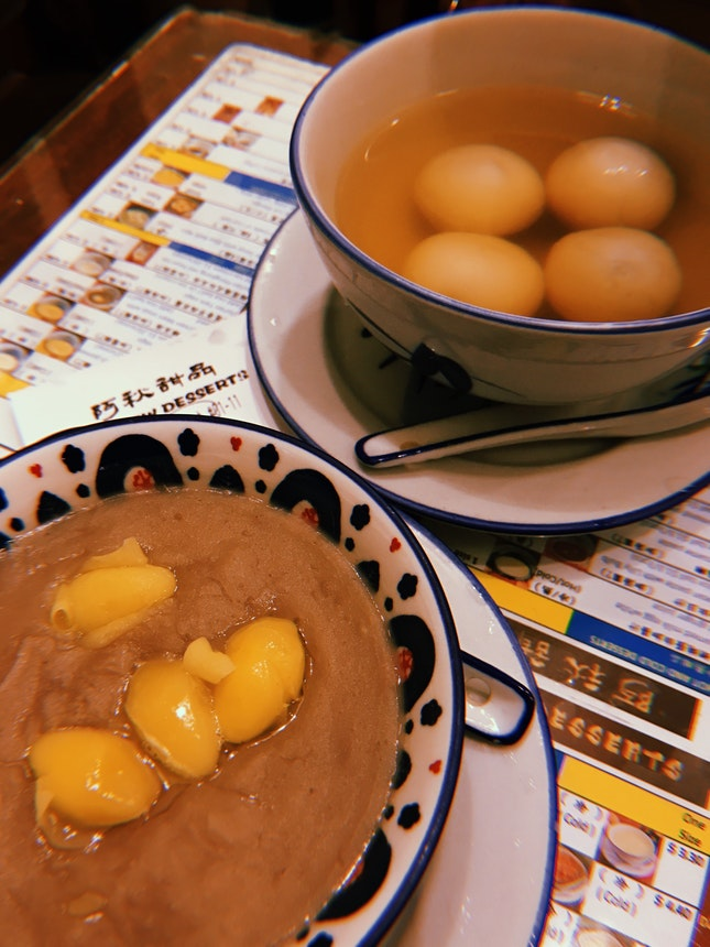 Rice Balls In Ginger Soup + Yam Paste