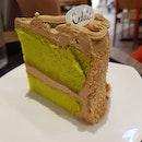 Gula Melaka Pandan Cake 🍰😋 #tgifridays #cedele  #cafehopping #cafehoppingsg #cafesg #sgcafe #sgfood #sgfoodie #sgfoodies #sgeats #sgig #igsg #foodporn #foodstagram #foodgasm #dessertsftw #dessertsporn #whati8today #iweeklyfood #openricesg #welovecleo #burpple #eatbooksg #sgmakandiary #swweats #nomsterofficial #waterwaypoint 📷: #s7