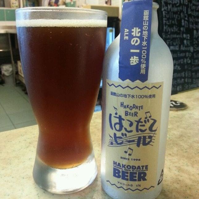 My Beer (Ice) Box