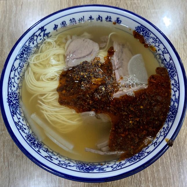 Mala Beef Noodles Soup