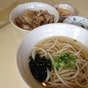 Japanese Noodles (Arata)