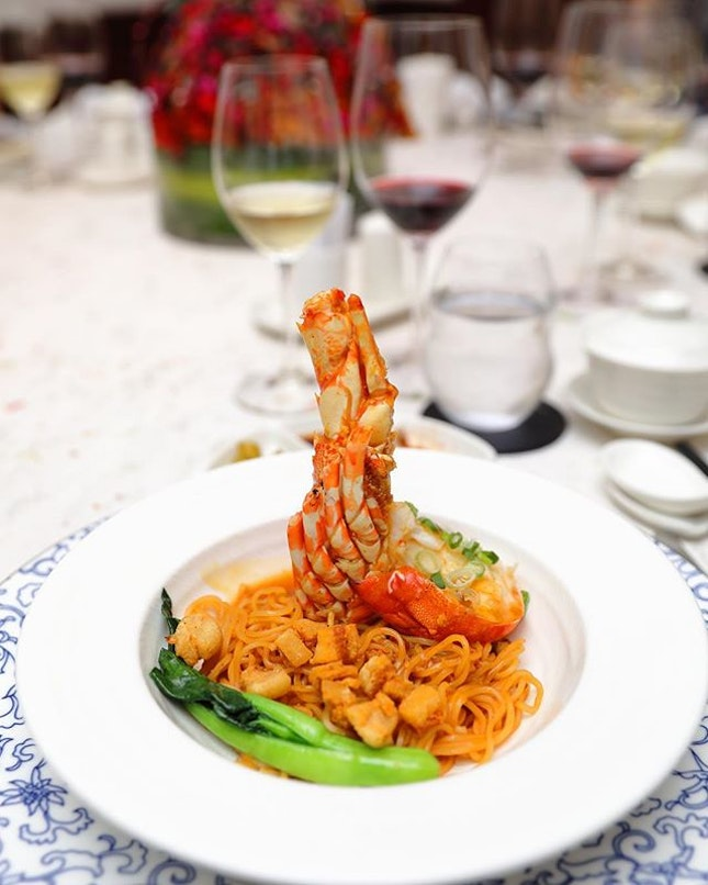 [Man Fu Yuan] - Lobster Egg Noodles in XO Chilli Sauce.