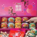 @myeurekapopcorn ushers in this Lunar New Year with a limited edition perfect ten POP-sperity Gift Set.